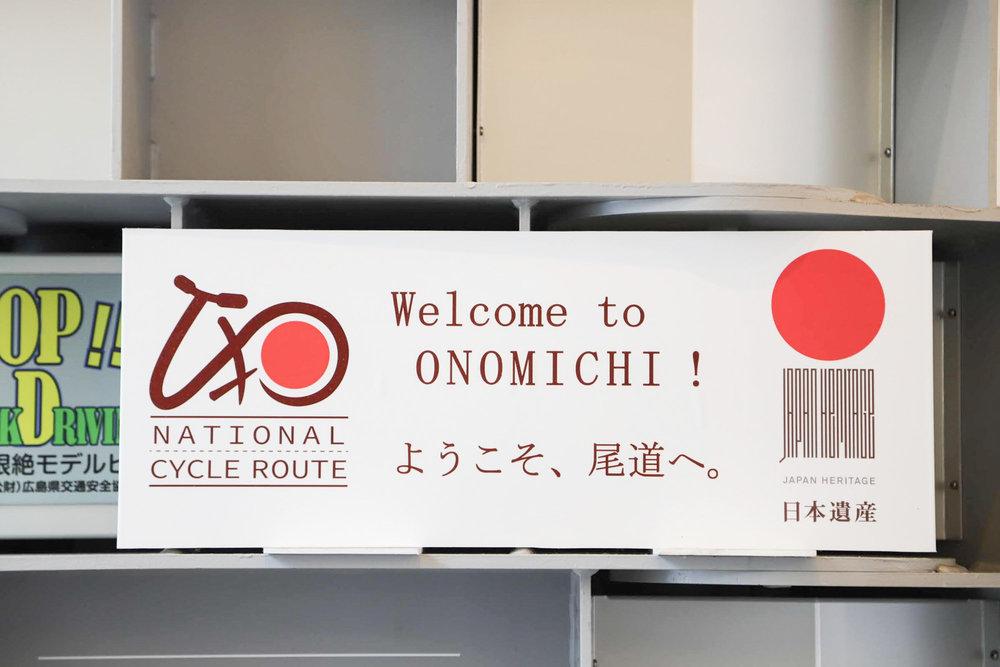 asahi_shimanami_tour-140.jpg