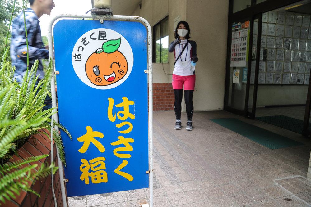 asahi_shimanami_tour-37.jpg