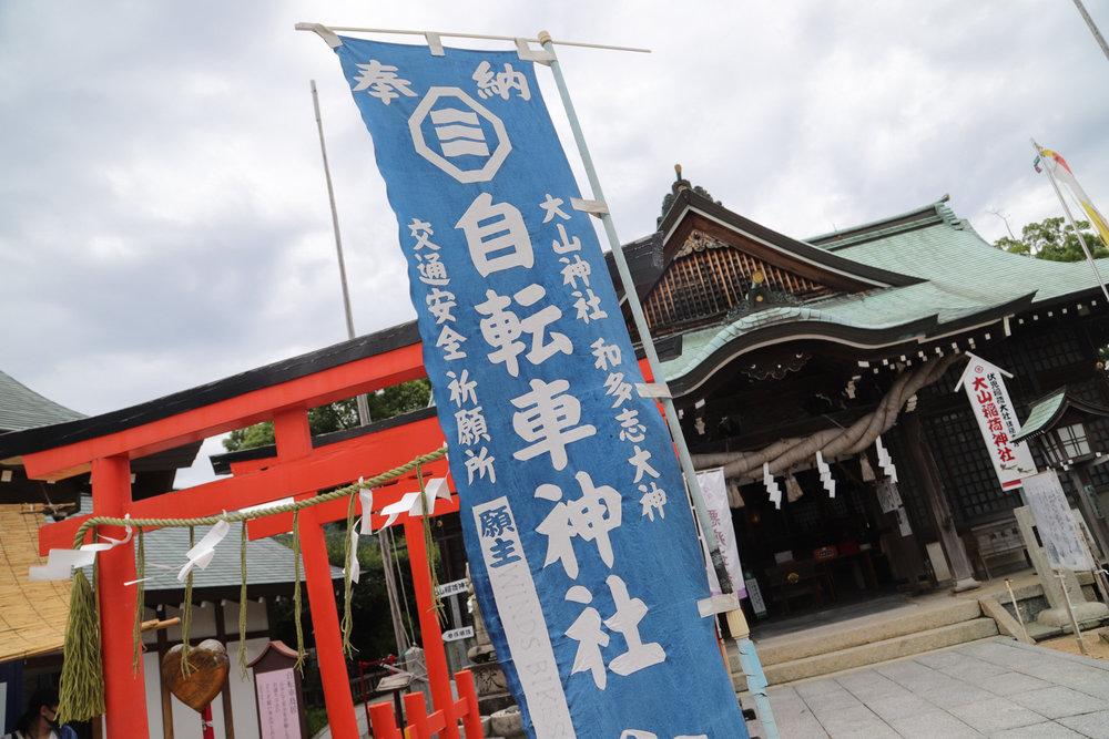 asahi_shimanami_tour-51.jpg