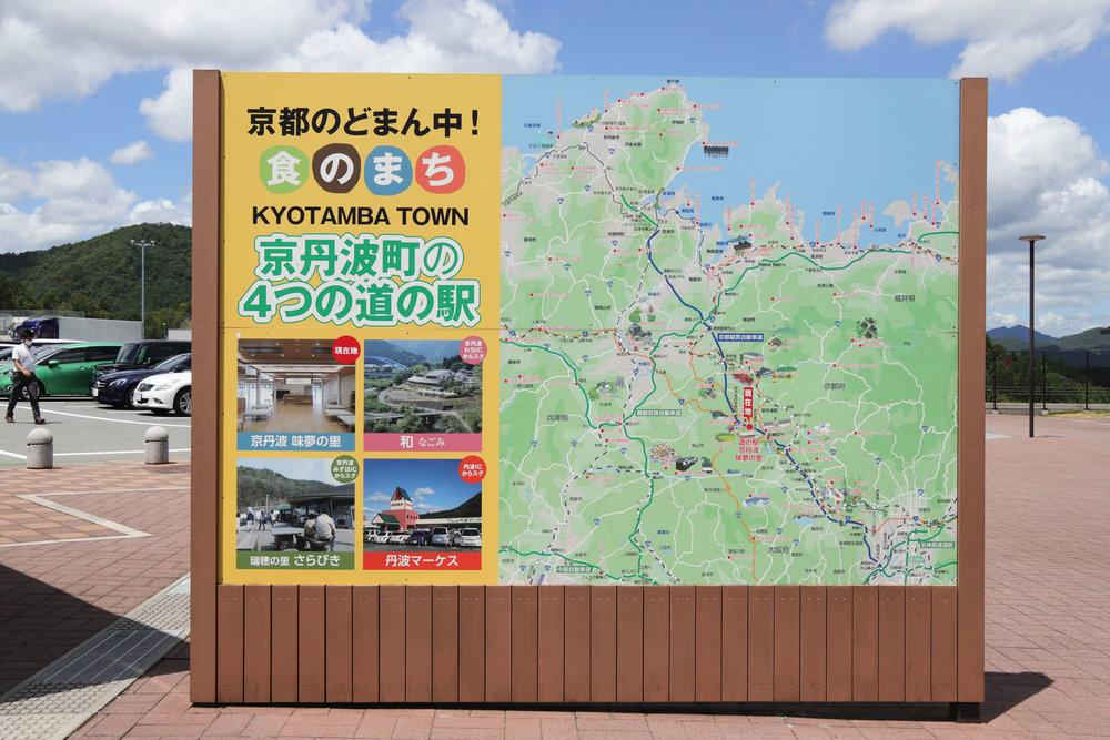 kyotamba-3.jpg
