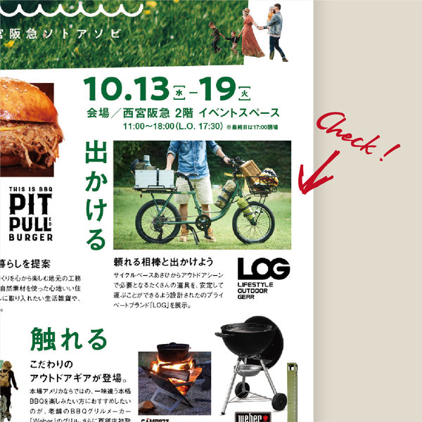 asahi-sama02@3x-100.jpg