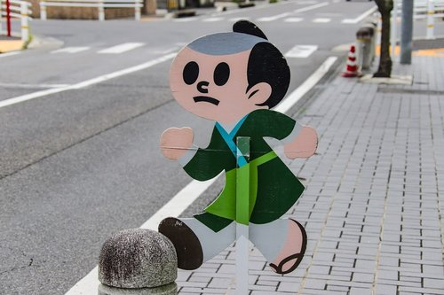 近江八幡-12.jpg