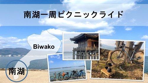 滋賀県BBQライドb.jpg