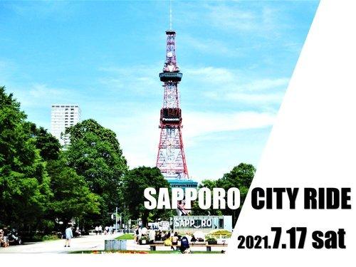 札幌シティライド.jpg