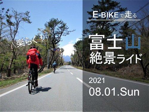 三島店富士山写真.jpg
