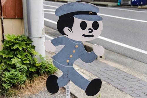 近江八幡-25.jpg
