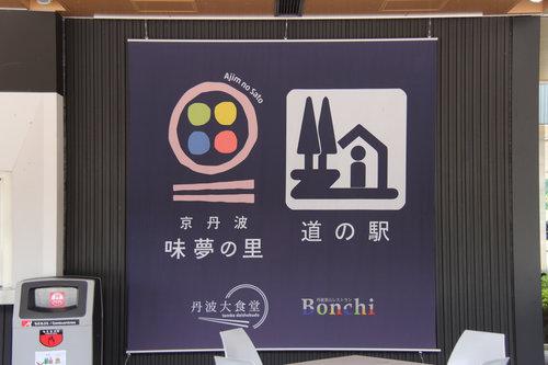 kyotamba-4.jpg